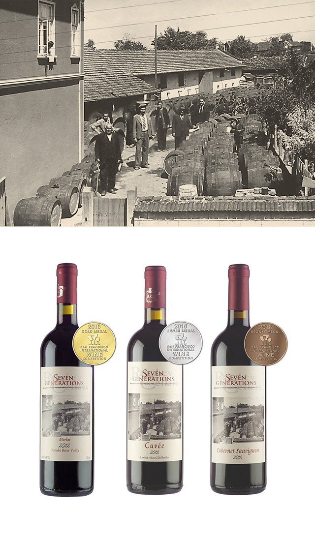 Стара и модерна винарна
