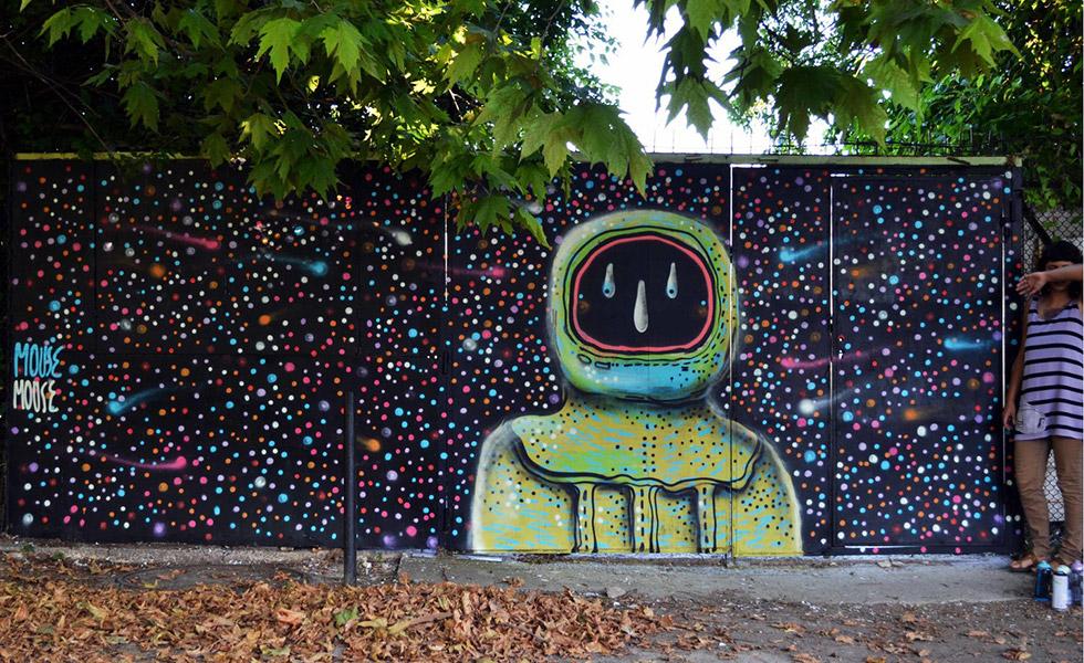 Улично изкуство София