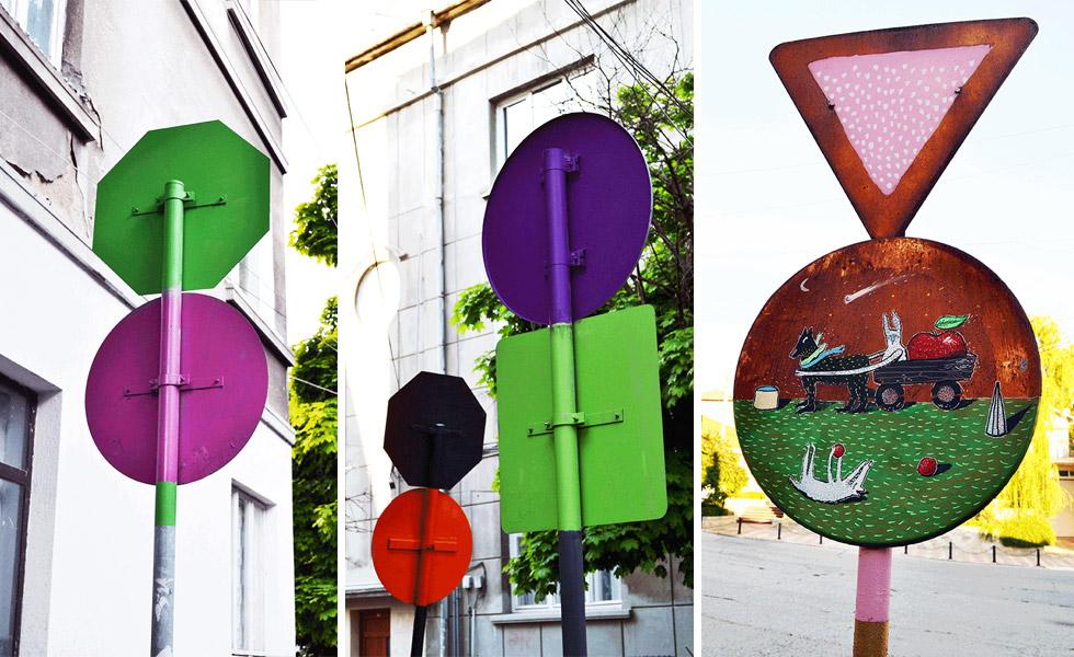 Изкуство върху улични знаци