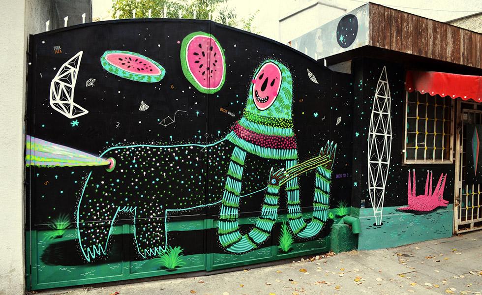 Графити с диня