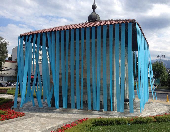 Водна къща в Самоков