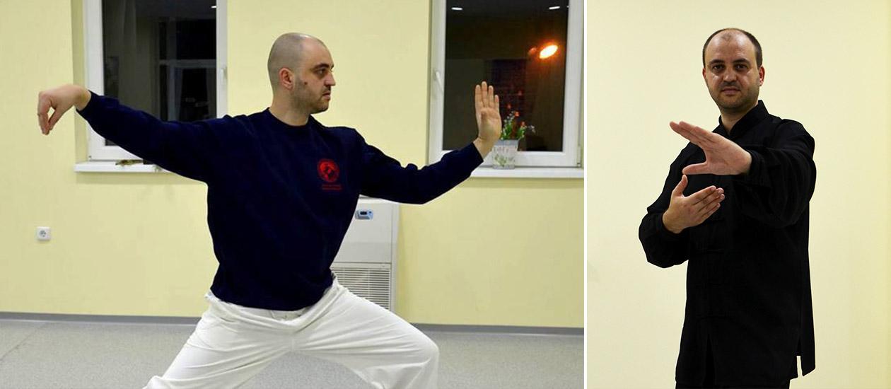 Тай Чи бойно изкуство