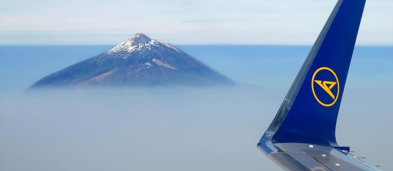 Самолетен полет до Япония