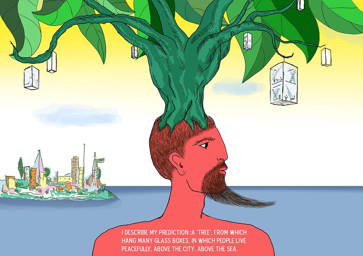 Картина с мъж и дърво