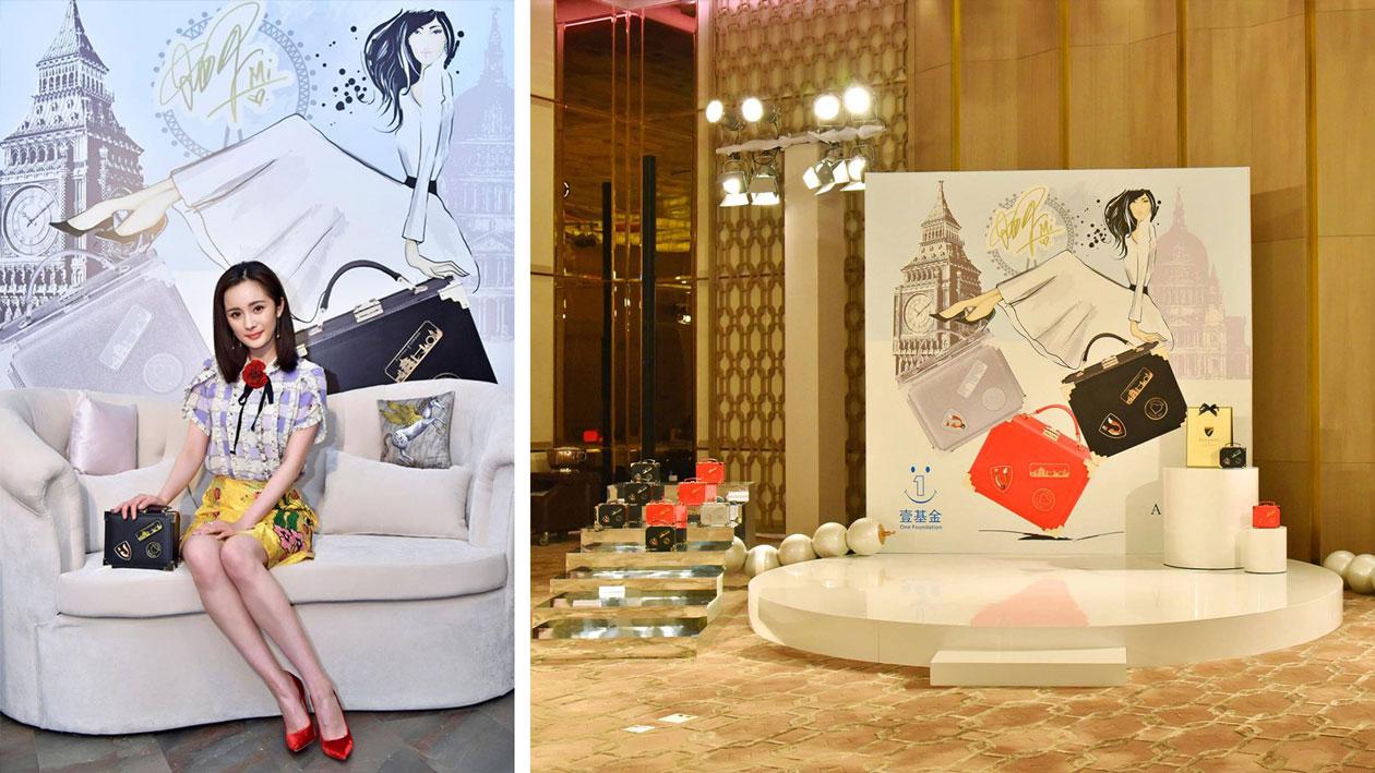 Дизайн за китайска модна марка