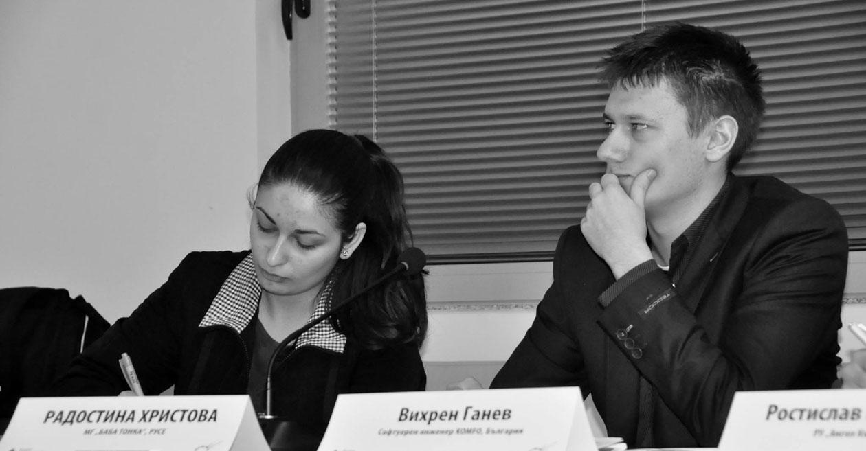 основателя на списанието Вихрен Ганев