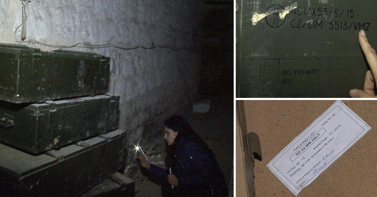 ГРАД- българско оръжие във войната в Сирия