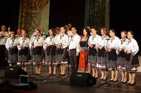 певческия хор в гр. Разград