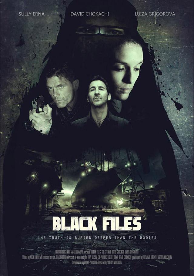 плакат на филма Black Files