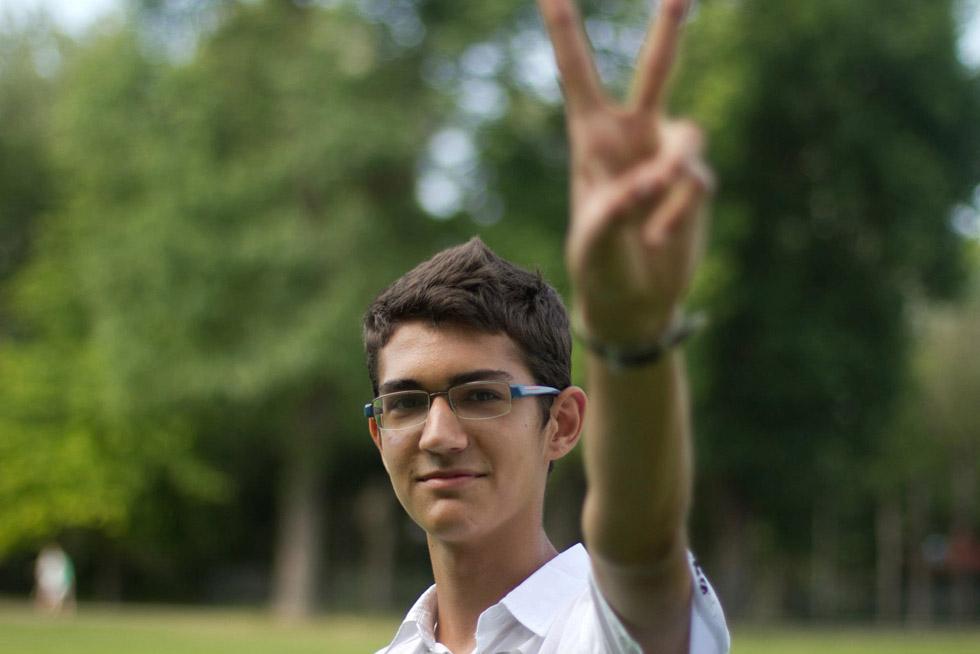 Снимка на ученик
