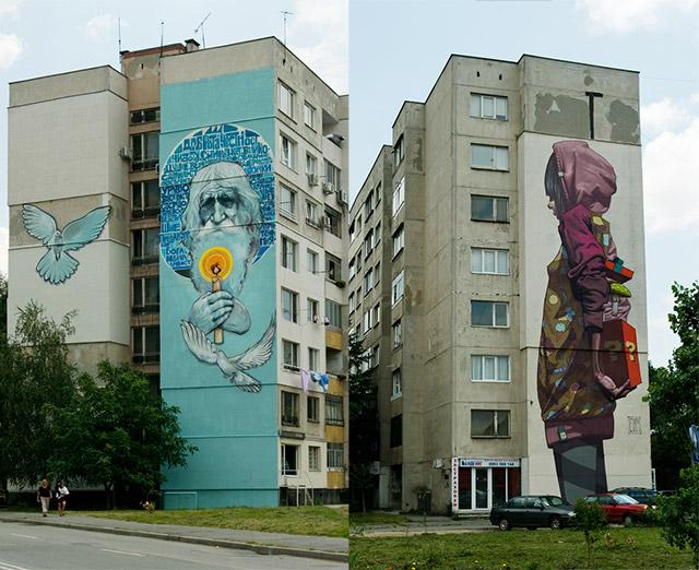 Графити Насимо