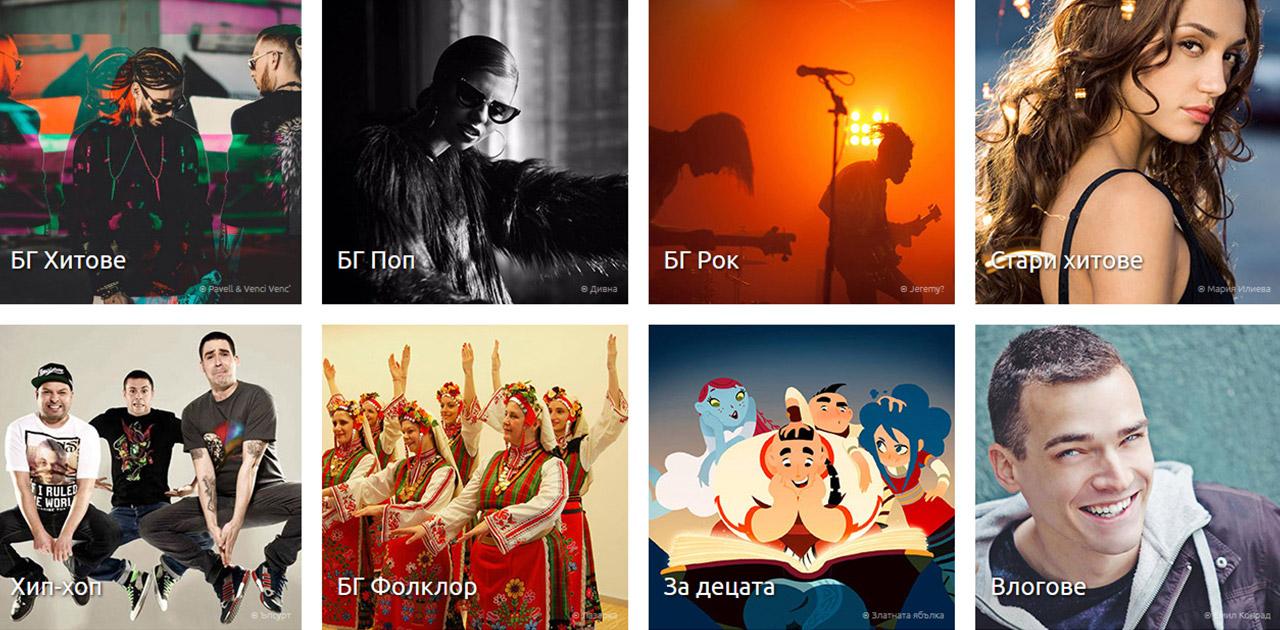 Амбиция TV – българска музикална телевизия