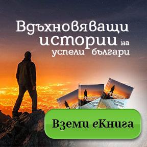 Нова Българска Книга
