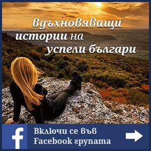 Facebook група