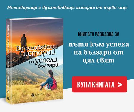 реклама на книга