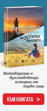 Купи книга