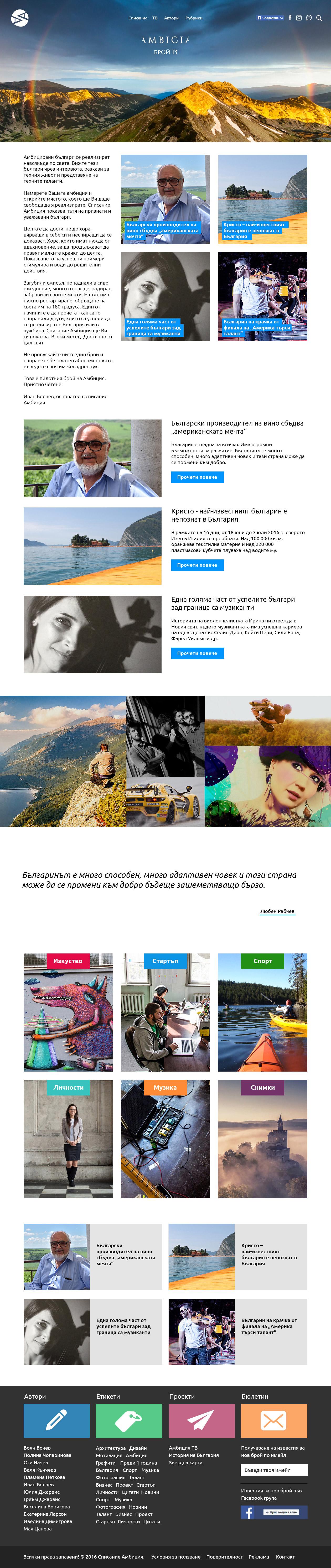 ambicia-design-v2-0927-web