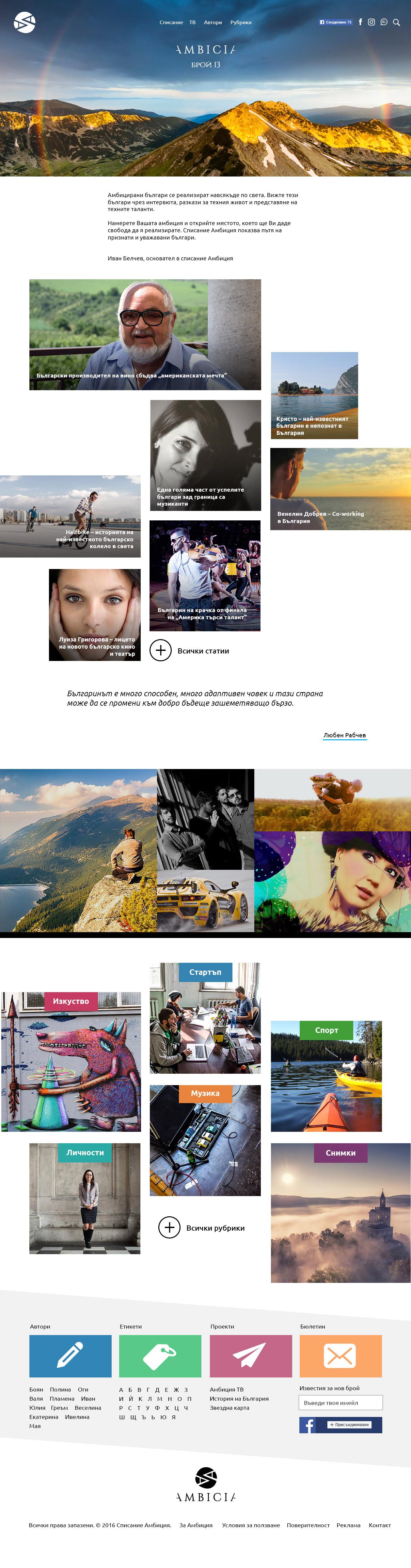 ambicia-design-v2-0928-web2