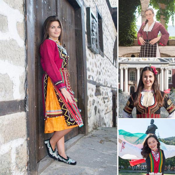 Аз съм българка проект
