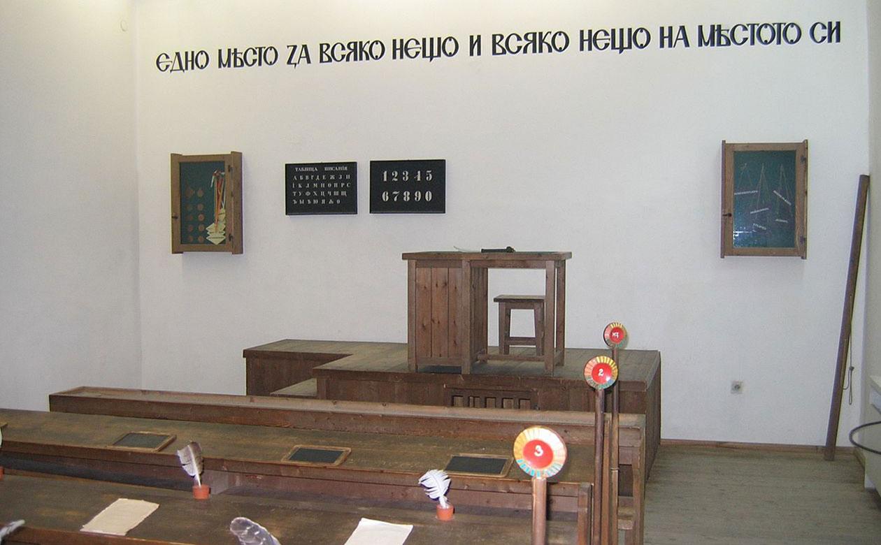 Априловската гимназия Габрово