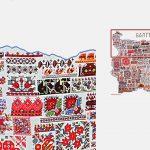 България в шевици детайли