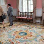 Български килим Хемус
