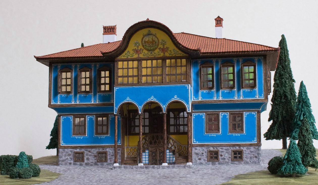 Възрожденска Къща в Копривщица