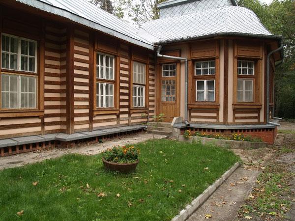 Дом на Рудолф Плицка