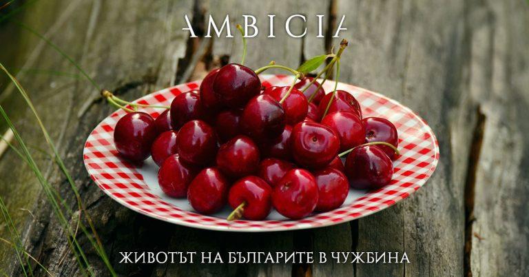 Български череши