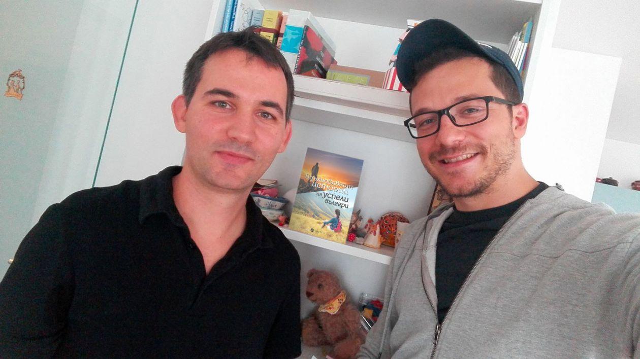 Подкаст Свръхчовекът с Георги Ненов
