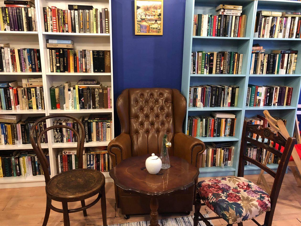 Българска книжарница/ библиотела в Лндон