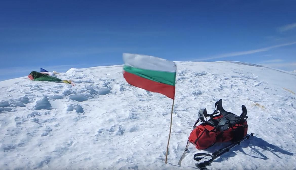 Боян Петков Алпинист