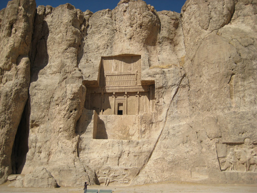 Екскурзия в Иран 2014