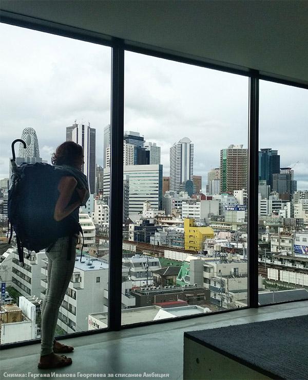Пътуване до Токио