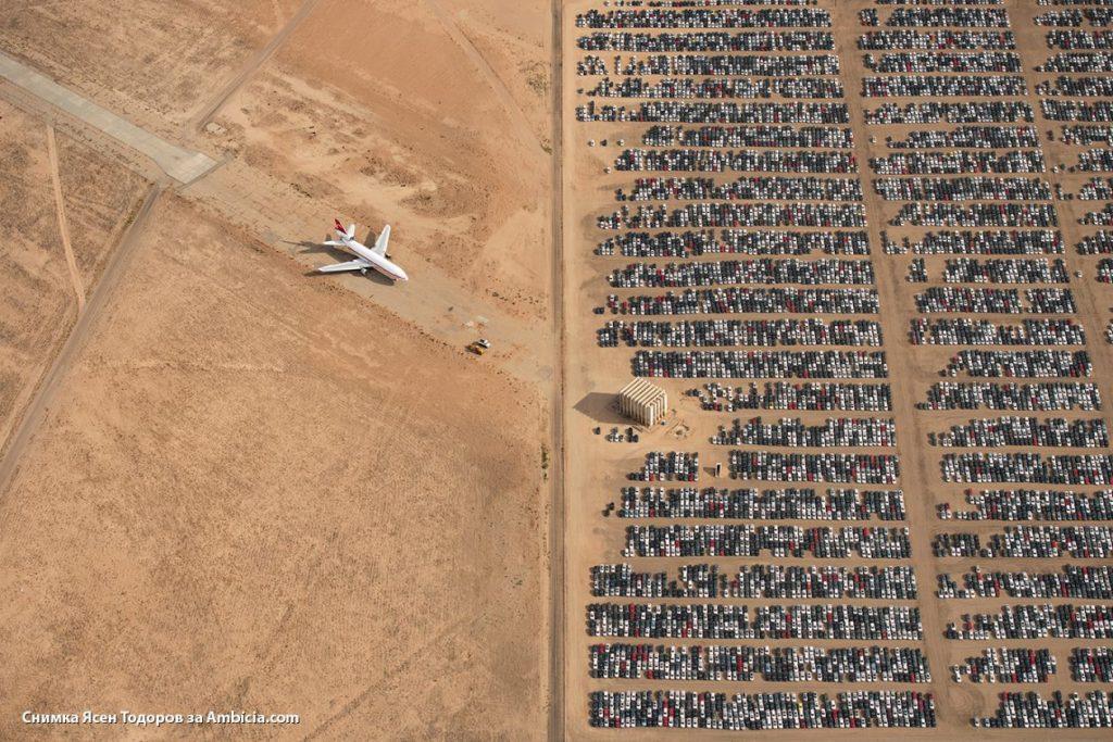 Въздушна фотография Ясен Тодоров