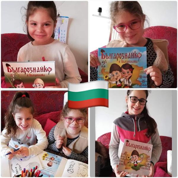 Деца четат книги