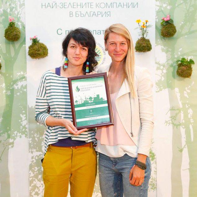 зелена компания на България