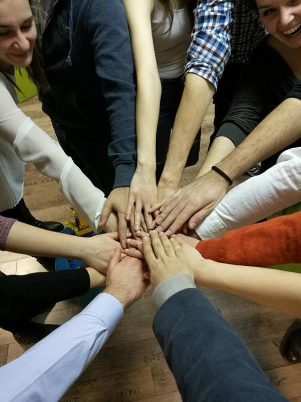 ръце заедно
