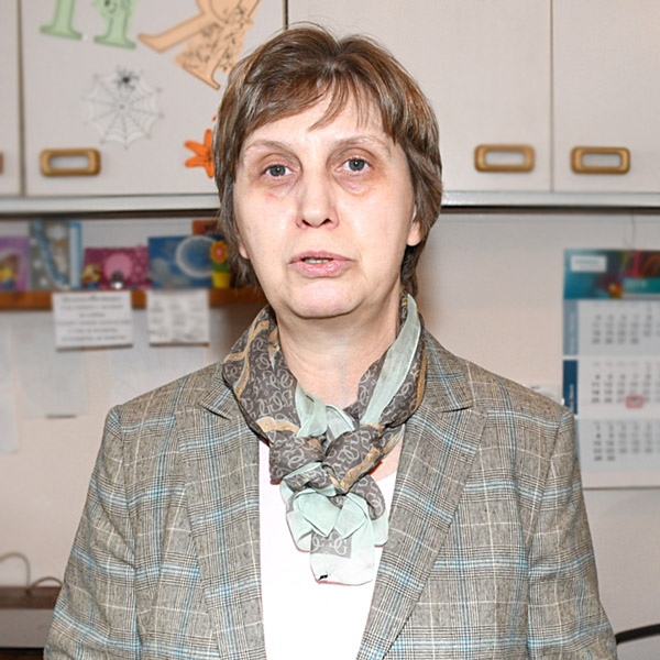 Радостина Стоянова БАН