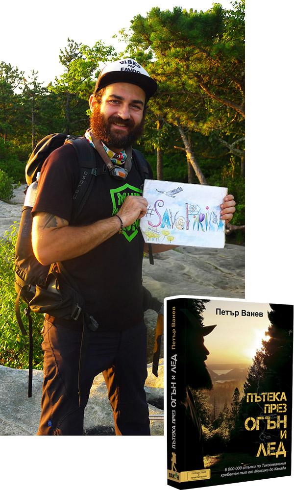 книга за туризъм