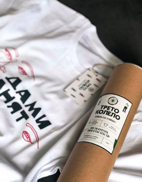 печат на тениска