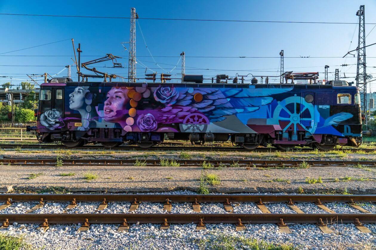 nasomo влак