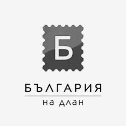 balgaria-na-dlan-bw-log